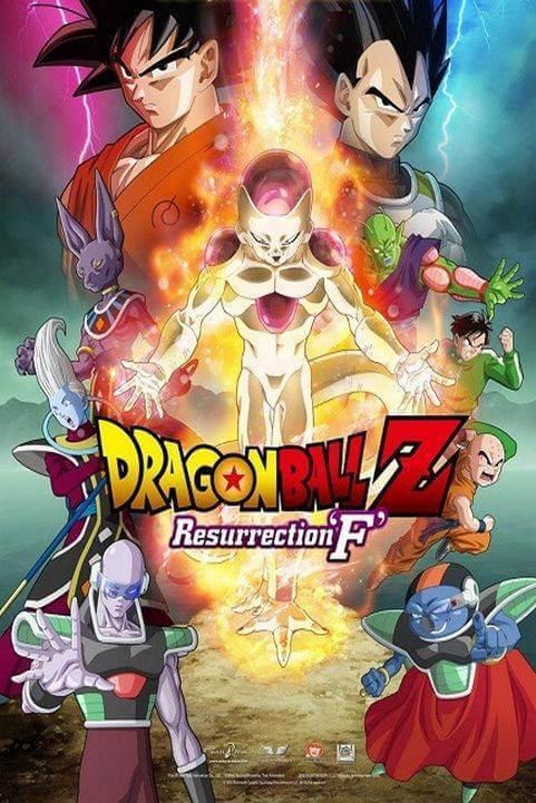 Dragon Ball Z: Resurrection 'F' 2015 poster
