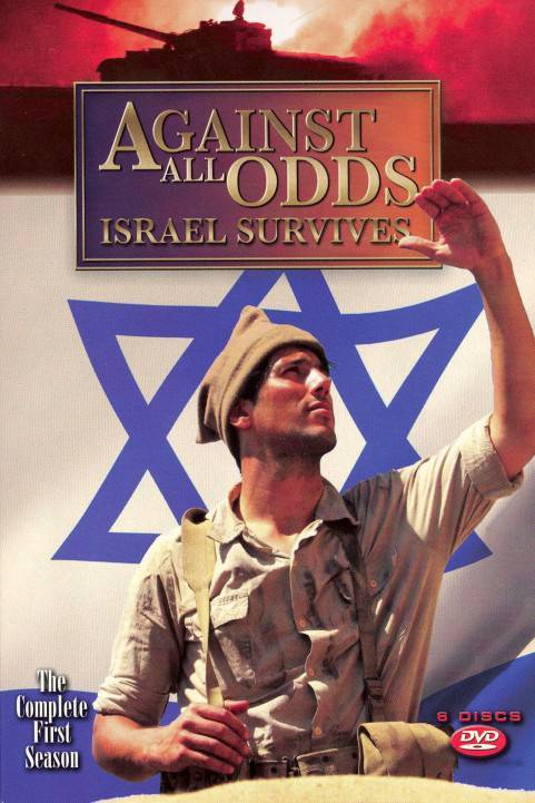 Against All Odds: Israel Survives poster