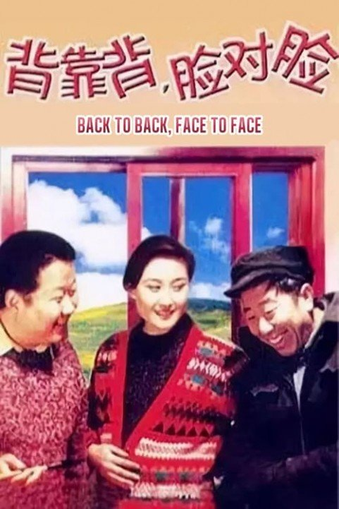 Back to Back, Face to Face poster