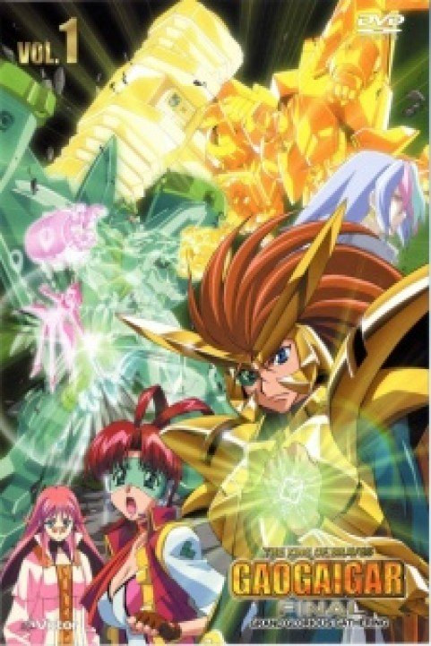 King of the Braves GaoGaiGar Final poster