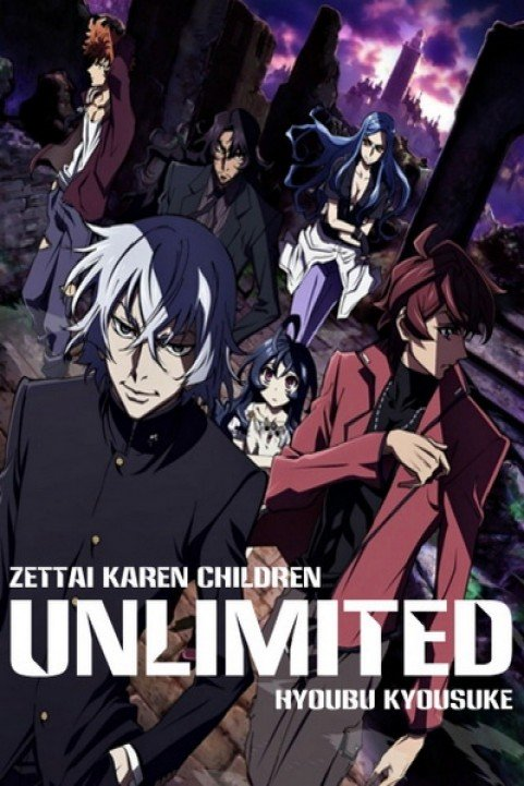 Zettai Karen Children: The Unlimited - Hyoubu Kyousuke poster