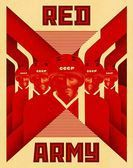 Red Army (2014) poster