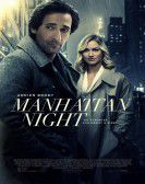 Manhattan Night (2016) Free Download