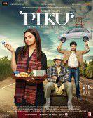 Piku (2015) poster