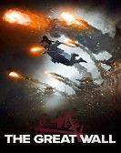 The Great Wall Free Download