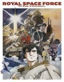 王立宇宙軍 オネアミスの翼 poster