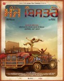 Manje Bistre (2017) Free Download
