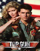 Top Gun Free Download