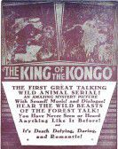 The King of the Kongo Free Download