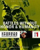 The Yakuza Papers, Vol. 1: Battles Without Honor and Humanity (1973) - 仁義なき戦い Free Download