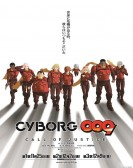 Cyborg 009: Free Download