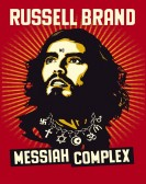 Russell Bran Free Download