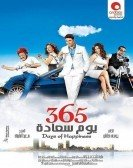 365 Days of Happiness (2011) - 365 يوم سعادة poster