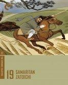 Samaritan Zatoichi Free Download