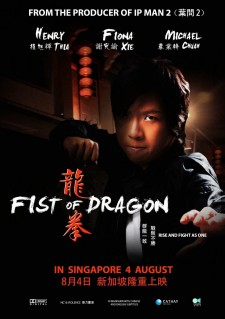Fist of Dragon poster